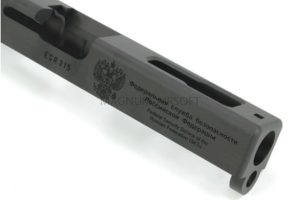 Guarder 7075 Aluminum CNC Slide for TM G18C FSB (Black)