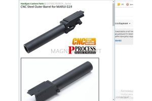 Guarder CNC Steel Outer Barrel for MARUI G19