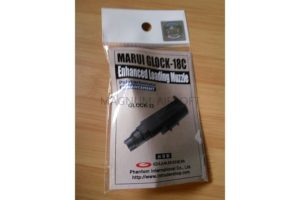 Guarder Enhanced Loading Muzzle Set for MARUI Glock-18C