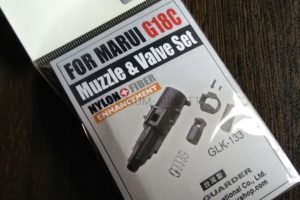 Guarder Enhanced Loading Muzzle & Valve Set for MARUI G18C