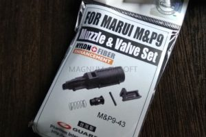 Guarder Enhanced Loading Muzzle & Valve Set for MARUI M&P9