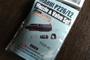 Guarder Enhanced Loading Muzzle & Valve Set for MARUI P226/E2