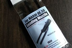 Guarder Enhanced Loading Muzzle for MARUI DE.50