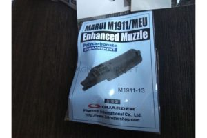Guarder Enhanced Loading Muzzle for MARUI M1911-A1