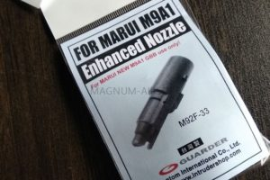 Guarder Enhanced Nozzle for MARUI New M9A1 GBB