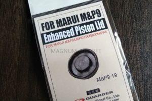 Guarder Enhanced Piston Lid for MARUI M&P9 GBB