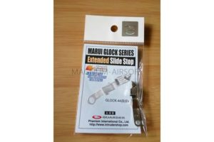 Guarder Extended Slide Stop for MARUI GLOCK Series  (Stainless Sliver)