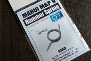 Guarder Hammer Spring for MARUI M&P9