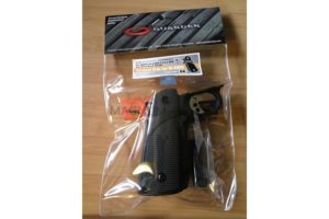 Guarder MARUI HI-CAPA Tactical Grip Set (BK)