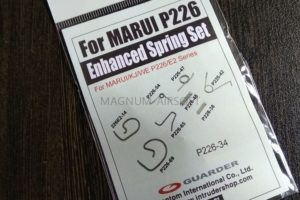 Guarder MARUI P226/P226E2 Enhanced Spring Set