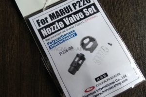 Guarder Reinforced Nozzle Valve Set for MARUI P226