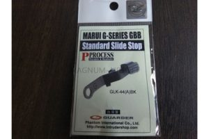 Guarder Standard Slide Stop for MARUI G Series