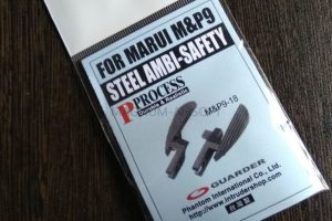Guarder Steel Ambi Safety for MARUI M&P9 GBB