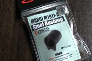 Guarder Steel Bushing for MARUI M1911-A1