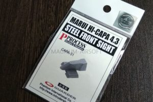 Guarder Steel Front Sight for TM HI-CAPA 4.3