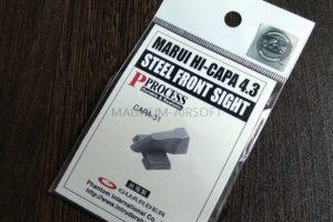 Guarder Steel Front Sight for TM HI-CAPA 4.3