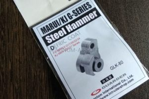 Guarder  Steel Hammer for MARUI/KJWORK G23/26/17