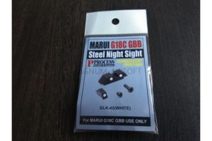 Guarder Steel Night Sight for MARUI G-18C (WHITE)