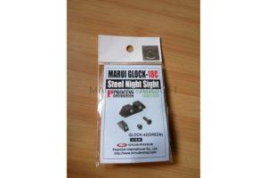 Guarder Steel Night Sight for MARUI GLOCK-18C (GREEN)