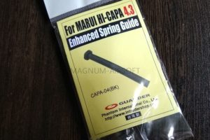 Guarder Steel Recoil Spring Guide for MARUI HI-CAPA 4.3