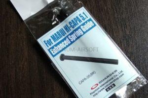 Guarder Steel Recoil Spring Guide for MARUI HI-CAPA 5.1