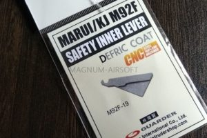 Guarder Steel Safety Inner Lever for Marui M92F/M9 Series