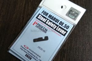 Guarder Steel Safety Lever for MARUI DE.50