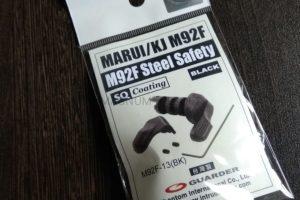 Guarder Steel Safety for Marui/KJ M9/M92F Series - Black