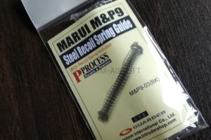Guarder Steel Spring Guide for MARUI M&P9 GBB