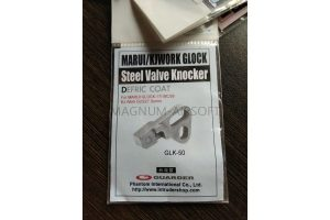 Guarder Steel Valve Knocker for MARUI/KJWORK G23/26/17/18C
