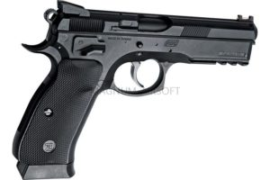 KJW SP-01 CZ-75 SHADOW