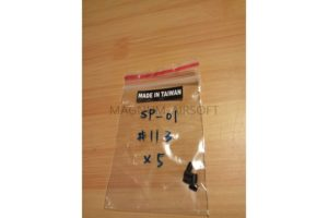 KJW SP-01 CZ-75 part#113 TRIGGER ADJUST SCREW