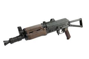 KSC AK 74U GBB