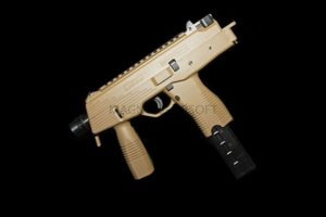 KSC MP9 (Taiwan version) tan