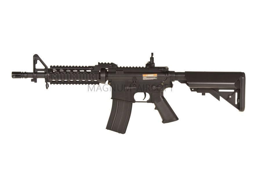 Karabin Cyma M4 RAS II short ABS CM505 2 900x600 - Автомат Cyma CM505 M4 RAS II short пластик