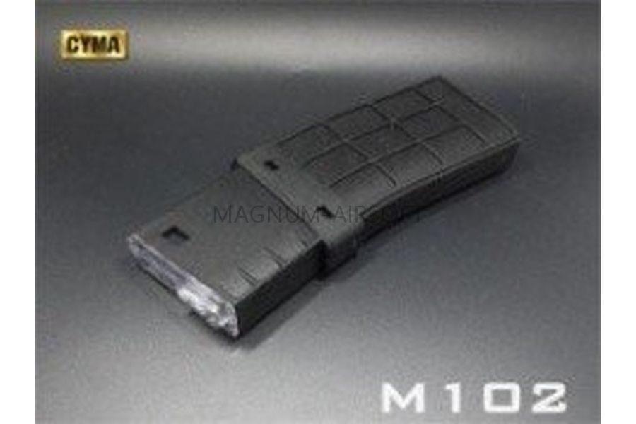 МАГАЗИН CYMA 071 (М-4/16) 220 шаров M102