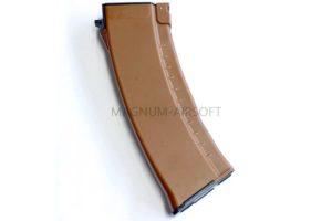 MAGAZIN EL 120 sharov Bakelite Brown mekhanitcheskiy dlya RK74 EL 1102 08 2 300x200 - Магазин E&L 120 шаров (Bakelite, Brown) механический для RK74 EL-1102-08