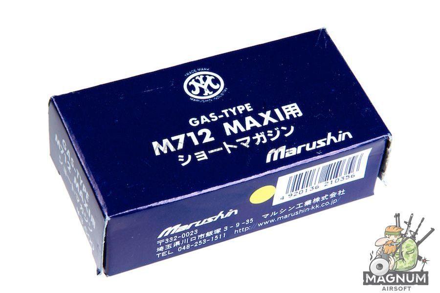 Marushin M712 Maxi 13rd Magazine