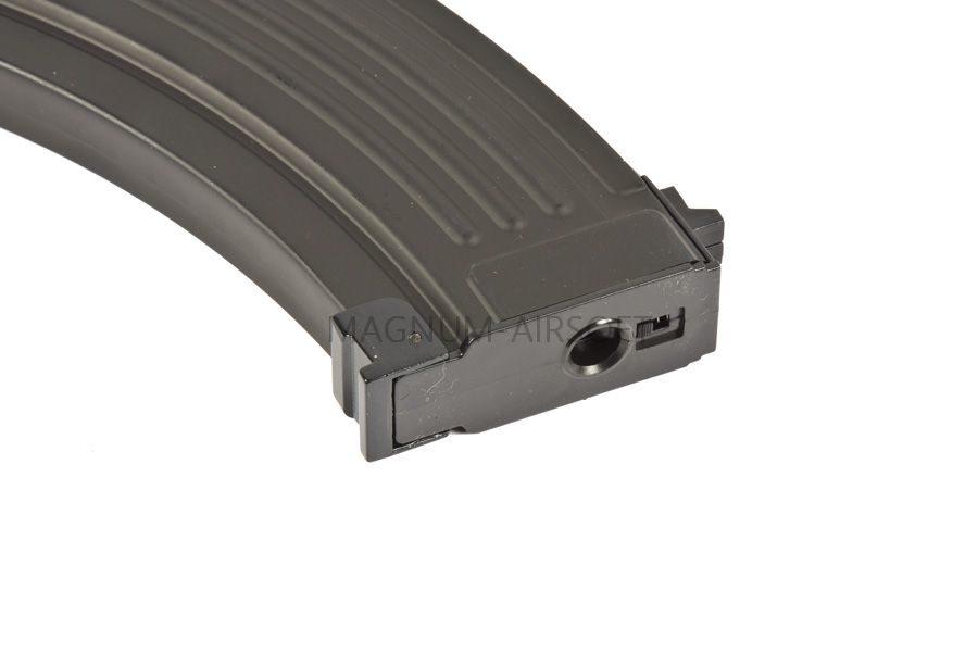Магазин механический Cyma для АКМ металл (C71)