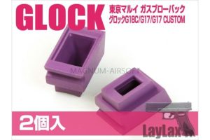 NineBall Marui Glock Series Gas Route Seal Packing(2pcs)