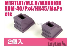 NineBall Wide Use Gunrute Seal Packing Aero 2pcs