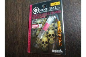 NineBall резинка Hop UP жесткая для пистолетов/VSR10