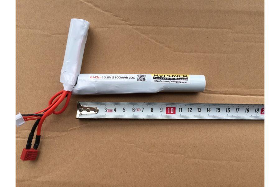 Аккумулятор li-on ,для m249 , в приклад м4, ак серии , 2100 mAh 10.8V  30С (силовой, для 120-180 м/c тюнингов)x2