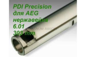 PDI Precision 6.01 303 mm m4 CQBR, AKSU