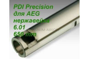 PDI Precision 6.01 650 mm CA SVD