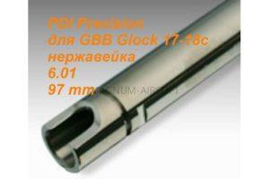PDI Precision 6,01 длина 97 mm для TM Glock 17