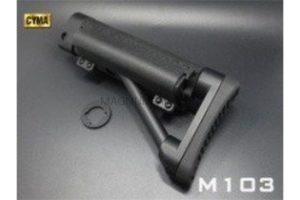 ПРИКЛАД M071  CYMA M103