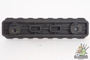 PTS Enhanced Rail Section (M-LOK) 7 Slots - Black