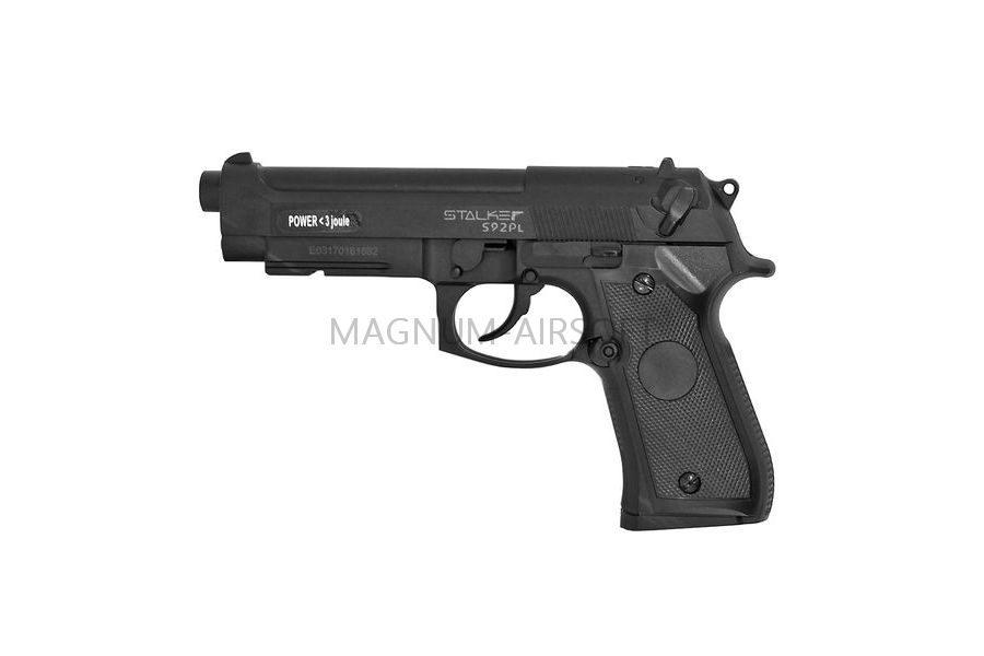 """Пистолет пневматический Stalker S92PL (аналог """"Beretta 92"""") к.4,5мм, пластик, 120 м/с, черный"""