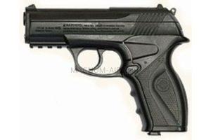 Пневматический пистолет BORNER C11 к.4,5